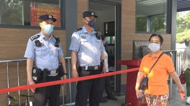 海淀警方全力确保疫情常态防控期间辖区安全稳定