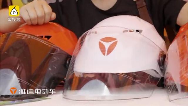 """雅迪响应公安部""""一盔一带""""号召,倡导电动车也佩戴头盔出行"""