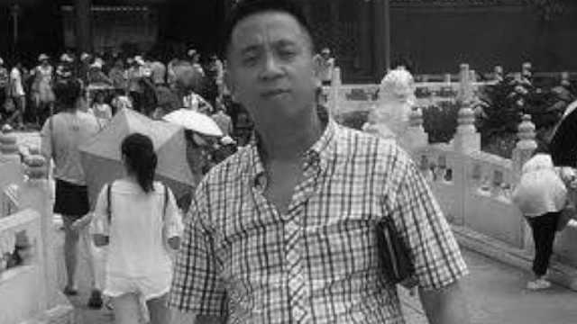 广州暴雨救人溺亡司机获评见义勇为,家属:为他感到骄傲