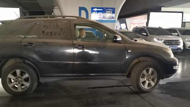 鄂A车停4个月无人认领:车已开走,被免3040元停车费