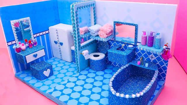 DIY迷你娃娃屋,芭比娃娃的蓝色大澡堂