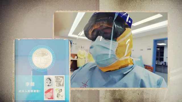 援鄂医生李靖:3个阶段和4个关键词,组成武汉抗疫工作的记忆