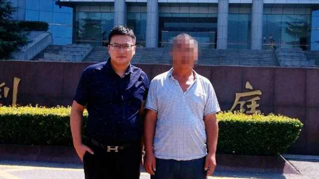 20年后打老师男子出狱想读书深造,律师:希望他开始新生活