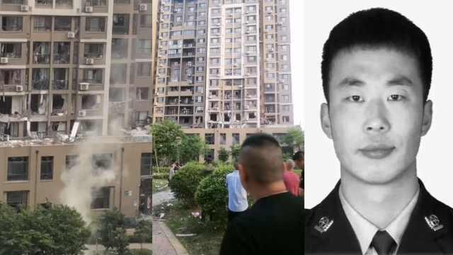 丹东家庭矛盾引发爆炸事件中一名民警牺牲:救援群众时遇爆炸