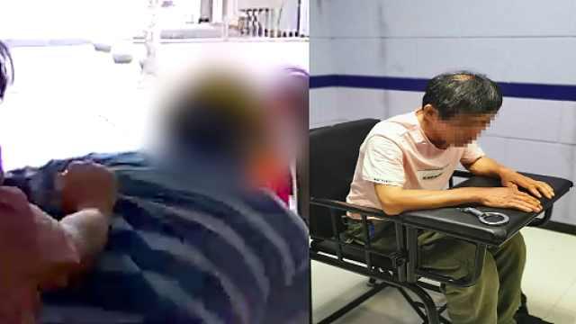 警方通报男子两次猥亵独自看店女孩:嫌疑人已被抓获