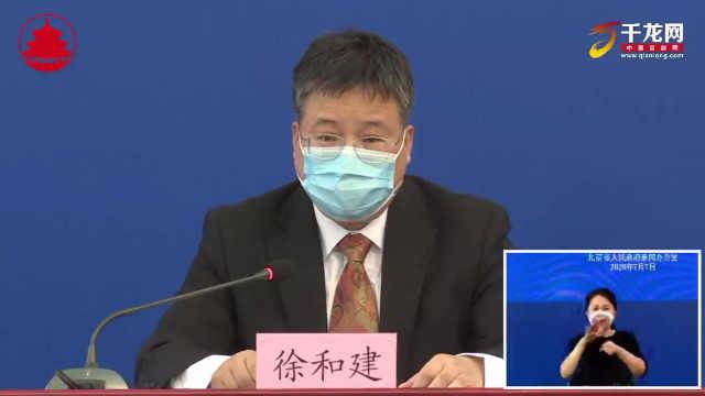 新发地疫情以来首次零新增:北京7月6日无新增确诊病例
