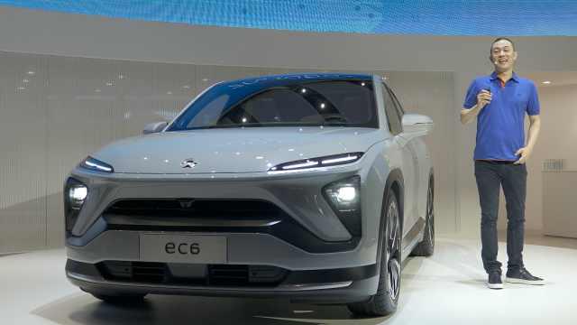 蔚来EC6公布:36.8万元起售,9月交付,百公里加速4.5秒