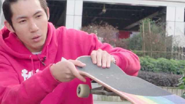 基础滑板动作教学bs 50-50教学
