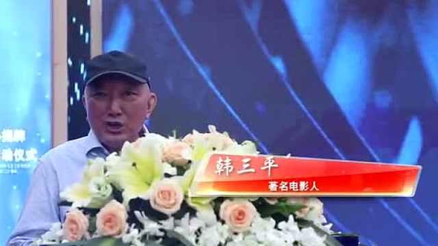 打造电影之城!南京影视文化公共服务中心揭牌成立