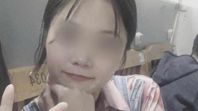 警方发现在青海失联的女大学生遗骸:排除他杀