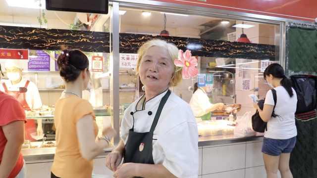 6旬奶奶卖熟食20年不耽误爱美,一头黄发已成店铺活招牌