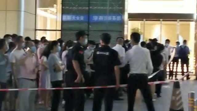 广东新增一例确诊病例,系深圳盒马鲜生超市员工