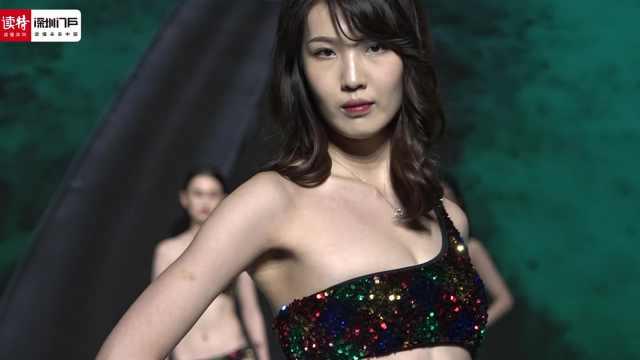 """""""模范中国""""时尚国际精英超模大赛中国总决赛颁奖盛典"""