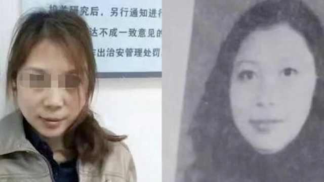 江西检察机关对劳荣枝涉嫌故意杀人、绑架、抢劫罪案提起公诉