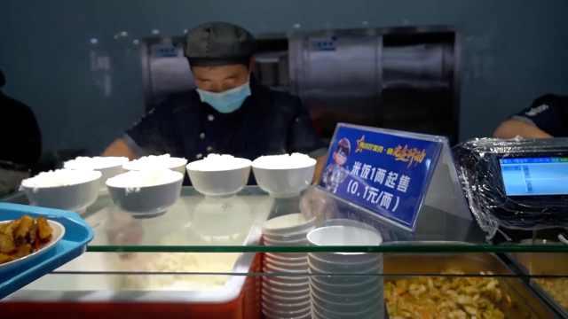 西安一高校每日供应1元特惠菜 ,学生:五块钱就能吃饱