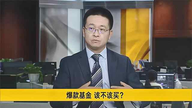 梁宇峰:大类资产配置从房地产转到金融市场会持续较长时间