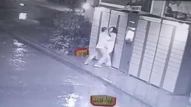 女子凌晨小区内遭男子施暴,保安听到呼救未救助:以为夫妻吵架