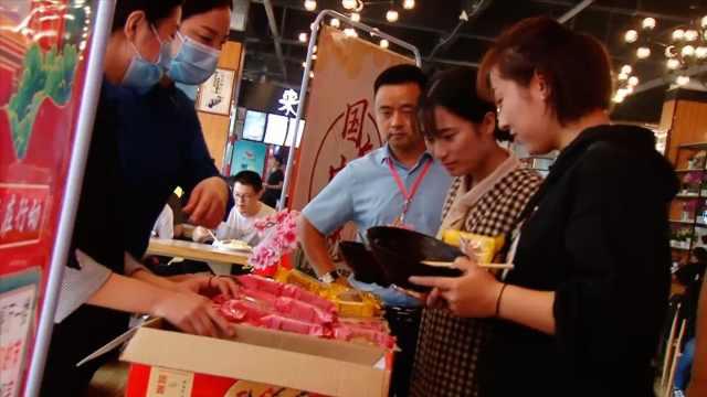 高校餐厅送千个月饼学生凭光盘领取,4种口味任选