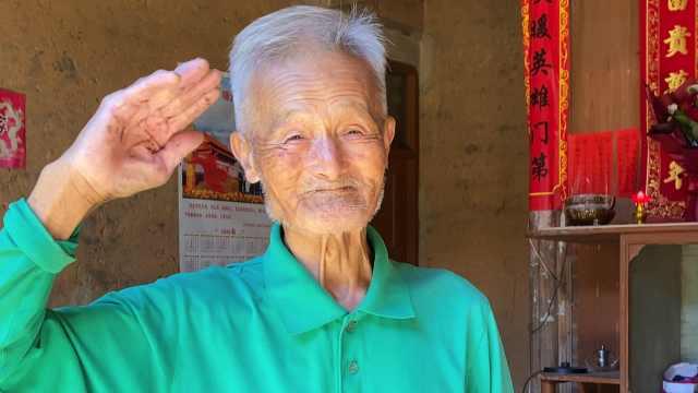 抗美援朝老兵录|93岁老兵回忆战场:喝几口热水跳入冰河搭桥