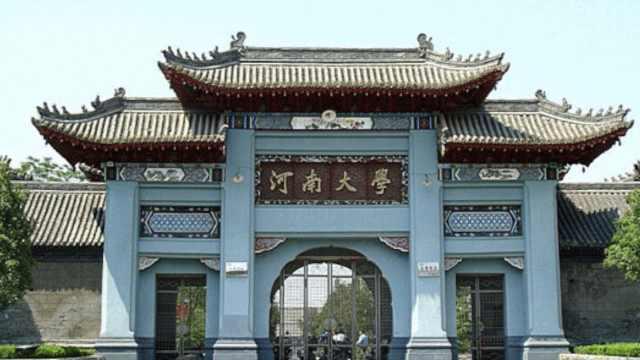河南一女大学生指控教授性骚扰,当地妇联、警方介入调查