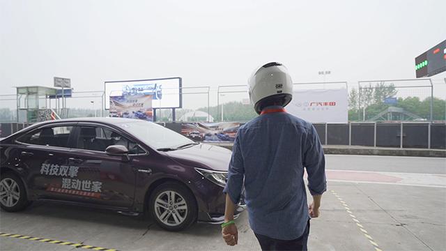 广汽丰田第三届双擎混动杯嘉年华,公益人为乡村儿童圆赛车梦