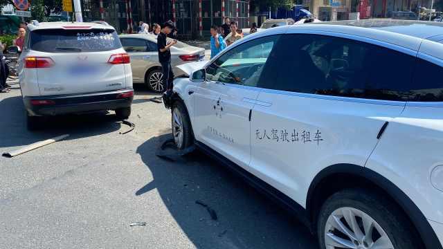 公司回应无人驾驶车辆被撞:测试两年多,第一次出事故