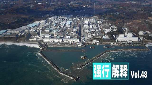 全世界那么多核电站,都怎么处理放射性废水?