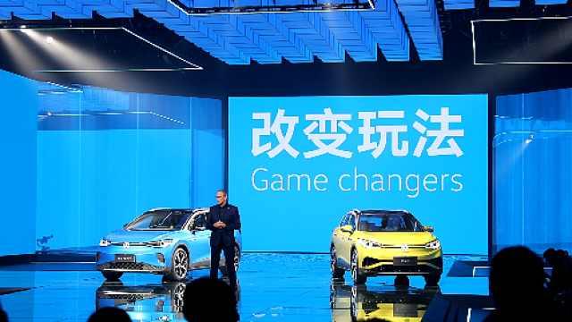 纯电动ID.4迎来中国首秀,这是要撬动特斯拉的地位?