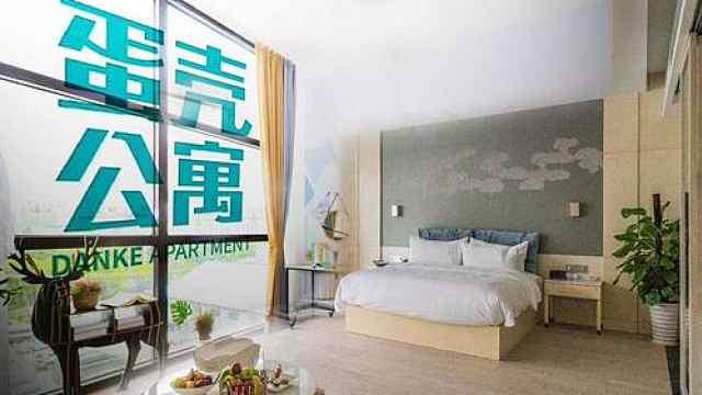 蛋壳公寓称仍可正常租房,律师支招蛋壳租客房东如何维权