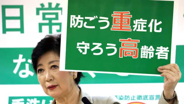 东京疫情警戒级别提至最高,日确诊超500,奥运前景再蒙阴影