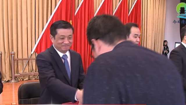 清江浦区召开创建全国文明城市表彰大会