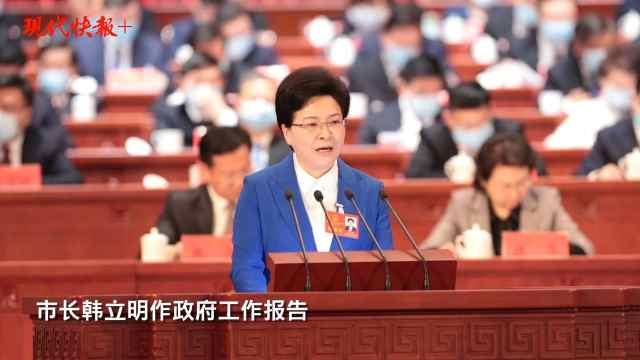 南京市长在政府工作报告中致谢环卫工人、快递小哥等平凡英雄