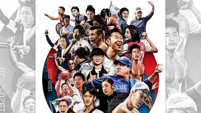 韩体育协会发布100周年海报,电竞选手Faker力压孙兴慜占C位