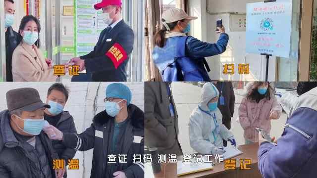 北京市疾控中心:新冠疫情防控村民健康提示(个人防护篇)