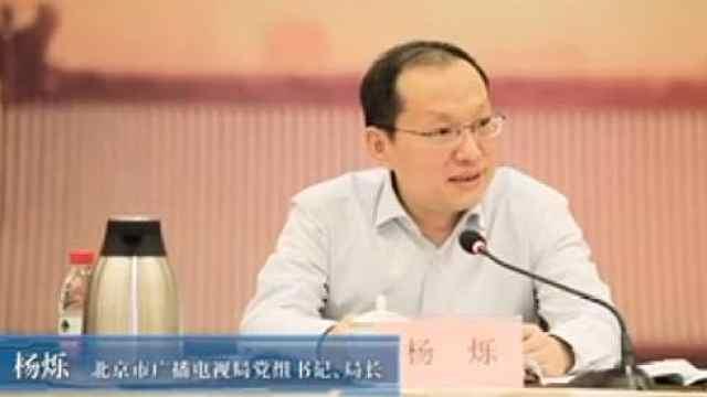 中国飞侠启航网络电影新发展,北京模式绘就文艺创作新图景