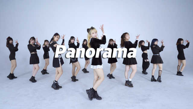 MK女团 cover IZ_ONE《Panorama》,甜酷少女