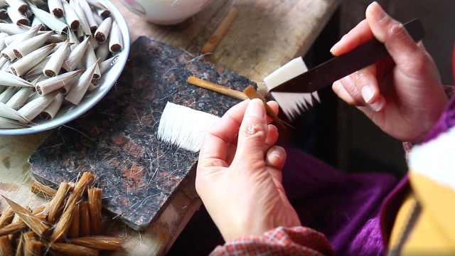 这里是中国毛笔之乡:一支毛笔能卖到2万元