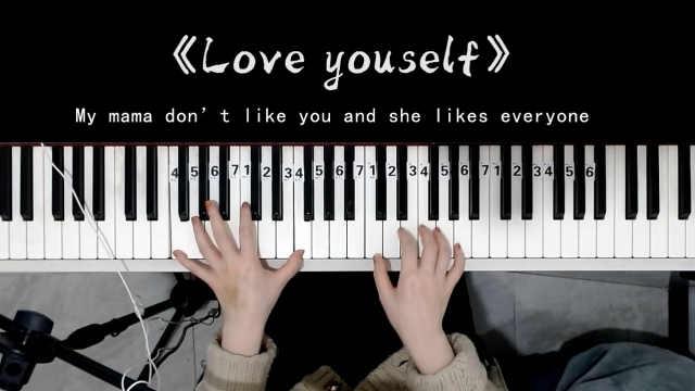 贾斯丁比伯《Love youself》超好听,满满的感动回忆