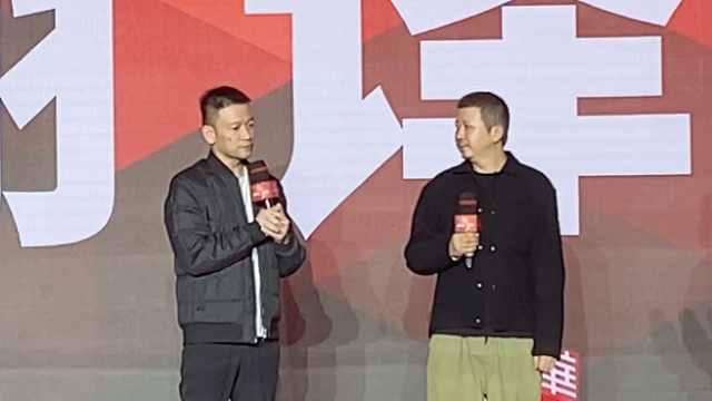 华策影业公布新片单,饶晓志郭帆将再合作