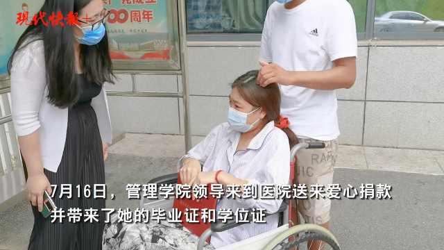 一场特殊的毕业典礼!患病的藏族女孩被暖哭了