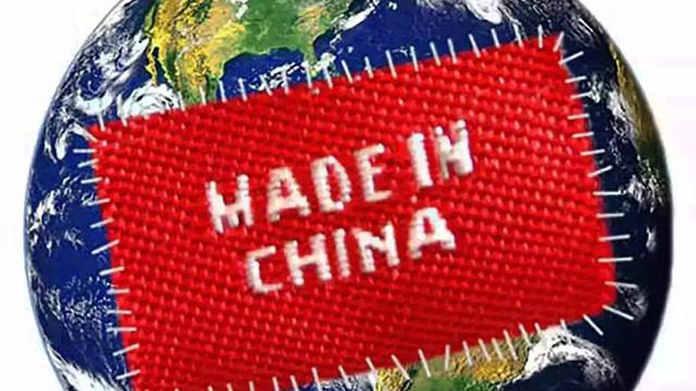 中国制造走向世界吓坏欧洲人