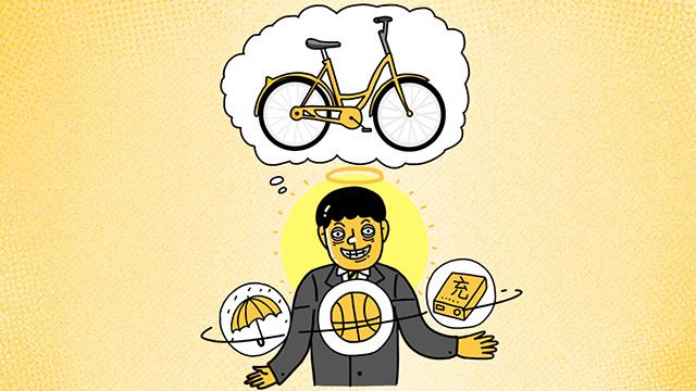 共享单车火了有人烧钱共享雨伞?