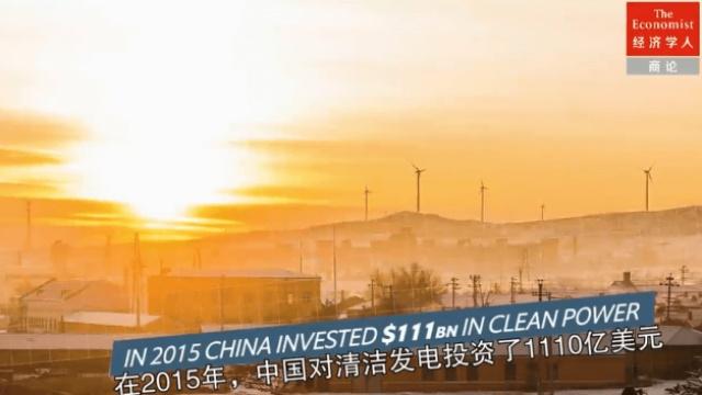 中国为何成为清洁能源领导者?