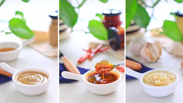 自制3种调味酱汁,香味十足!