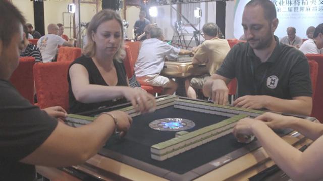 不会打麻将的我去了世界麻将大赛