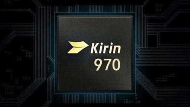 麒麟970处理器曝光,性能优异