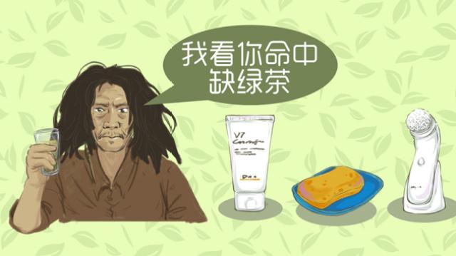 清水和绿茶,哪个洗脸更好?
