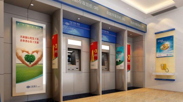 商业银行积极布局消费金融