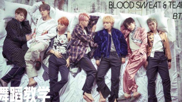 BTS《血汗泪》舞蹈教学