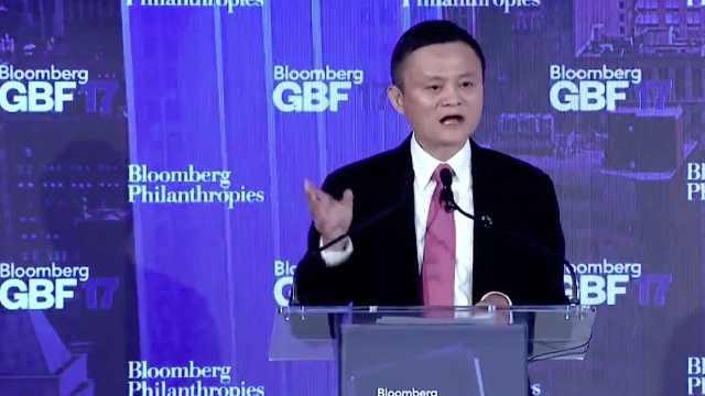 1分钟视频:马云对教育体系的思考